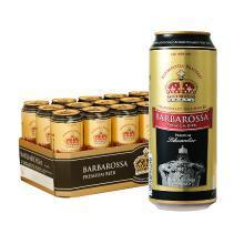凯尔特人(Barbarossa)黑啤酒500ml*18听整箱装德国进口