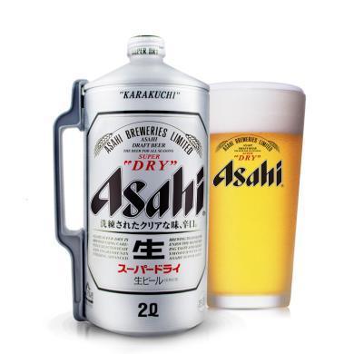 朝日(asahi)超爽啤酒 朝日生啤酒黄啤酒 2L 日本原瓶原装进口啤酒