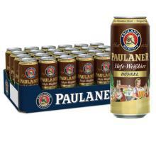 德国进口 保拉纳/柏龙(PAULANER)酵母型黑小麦啤酒 500ml*24听 整箱装