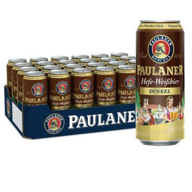 德國進口 保拉納/柏龍(PAULANER)酵母型黑小麥啤酒 500ml*24聽 整箱裝