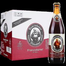 Franziskaner范佳乐(教士)?#29575;?#23567;麦黑啤酒450ML*12支国产版 整箱装