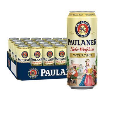 德国进口 保拉纳/柏龙(PAULANER)酵母型小麦啤酒 500ml*24听整箱装