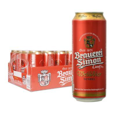德國原裝進口 凱撒西蒙小麥黑啤酒 Kaisersimon 整箱裝 500ml*24聽