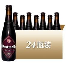 比利时进口 西麦尔/西梅尔修道院 ?#27490;?#31934;酿啤酒 330ML24支整箱装