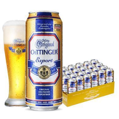 ?#38706;?#26684;大麦拉格窖藏黄啤酒 整箱装500mL*24听罐装  德国进口
