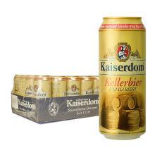 德国原装进口 凯撒顿姆Kaiserdom窖藏啤酒500ml*24听整箱装 自然麦香,原生品质