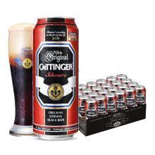 奥丁格烘培黑麦芽焦香黑啤 精酿醇厚啤酒 500ml*24听 整箱装 德国原装进口