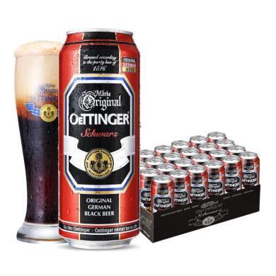 ?#38706;?#26684;烘培黑麦芽焦香黑啤 精酿醇厚啤酒 500ml*24听 整箱装 德国原装进口