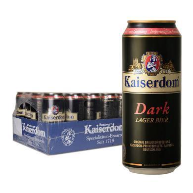 德国原装进口 凯撒顿姆Kaiserdom黑啤酒500ml*24听整箱装 自然麦香,原生品质