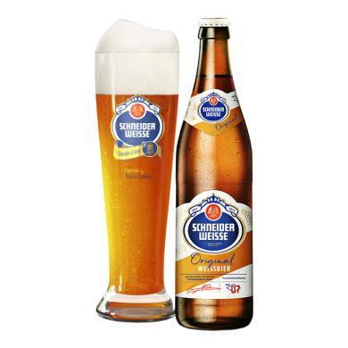 Schneider Weisse/施納德精釀啤酒 德國原瓶原裝進口小麥啤酒TAP7 經典小麥啤酒500ml*20支整箱