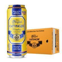 奥丁格小麦白啤酒 500ml*24听罐装 精酿醇厚原浆型口感 德国进口