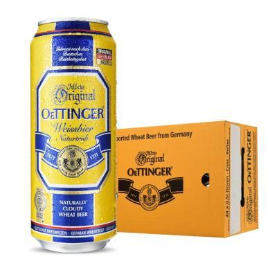 奧丁格小麥白啤酒 500ml*24聽罐裝 精釀醇厚原漿型口感 德國進口