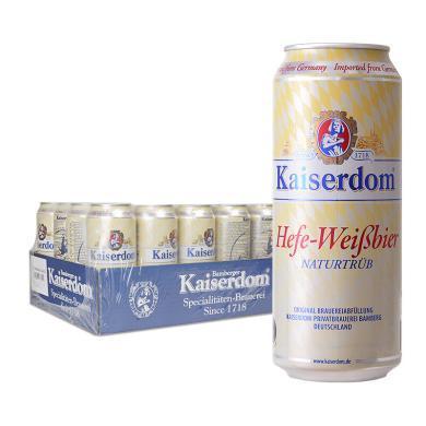 德國原裝進口 凱撒頓姆(Kaiserdom)白啤酒500ml*24聽整箱裝 自然純生,原生品質