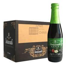 比利时进口 林?#20387;↙indemans)林?#20387;?#21860;酒 精酿水果啤酒 250ml*24瓶 整箱 苹果啤酒