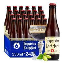 罗斯福(Rochefort)6号啤酒 修道士精酿 比利时进口 330ml*24?#31354;?#31665;