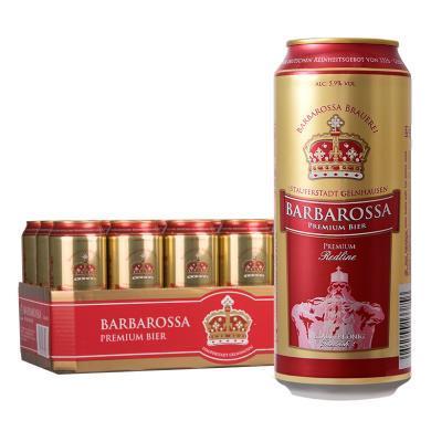 凯尔特人(Barbarossa)红啤酒500ml*18听整箱装德国