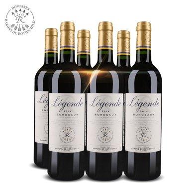 BeginLife初生活 法國原瓶進口 拉菲傳奇 波爾多 干紅葡萄酒 6支整箱