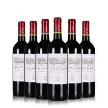BeginLife智利拉菲 羅斯柴爾德 華詩歌 干紅葡萄酒 6支整箱禮盒裝