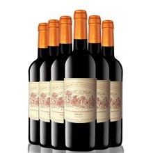 法国进口红酒 风土田园半干红葡萄酒 750ml 六支整箱装