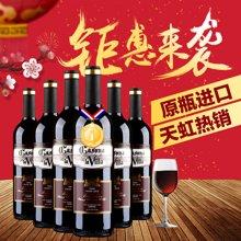 西班牙红酒 卡索娜 原瓶进口毕加红 干红葡萄酒 750ml 6支装