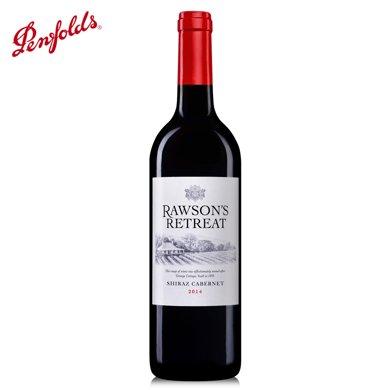 澳大利亚 奔富洛神山庄 西拉赤霞珠干红葡萄酒(年份随机) 750ml