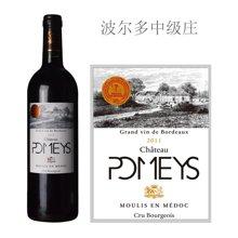 法国波尔多中级庄 波米酒庄红葡萄酒 2011年