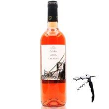 西班牙原瓶进口红酒 维雅桃红葡萄酒 2013年750ml 进口葡萄酒