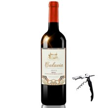 西班牙原瓶进口红酒 DOC级 维雅庄园干红葡萄酒 2013年750ml 进口葡萄酒