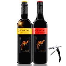 桥湾红酒 澳大利亚进口红酒 黄尾袋鼠(Yellow Tail)红葡萄酒 750ml 赤霞珠*1 西拉*1