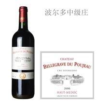 法国波尔多中级庄 博悦酒庄红葡萄酒 2006年