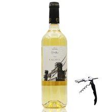 西班牙原瓶进口红酒 维雅干白葡萄酒 2013年750ml 进口葡萄酒