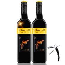 澳大利亚进口红酒 黄尾袋鼠(Yellow Tail)红葡萄酒 750ml 西拉双支