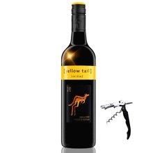 澳大利亞原瓶進口紅酒 黃尾袋鼠(Yellow Tail)西拉紅葡萄酒 750ml