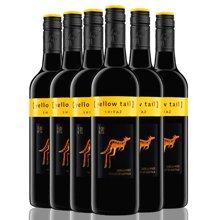 澳大利亚进口红酒 黄尾袋鼠(Yellow Tail)西拉红葡萄酒 750ml 六支整箱