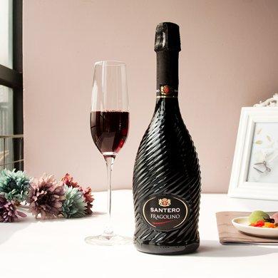 【包郵】意大利進口 圣丹露香水瓶草莓味紅起泡葡萄酒+單支手提袋 750ml