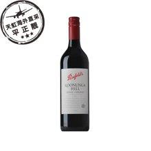 奔富蔻兰山设拉子赤霞珠红葡萄酒(750ml)