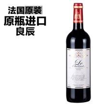 法国原瓶 良辰干红葡萄酒750ml