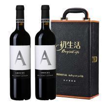 澳洲麦拉仑谷AMICUS澳力迦银A牌好朋友珍藏版原瓶原装澳力伽葡萄酒750ml 双支皮盒装