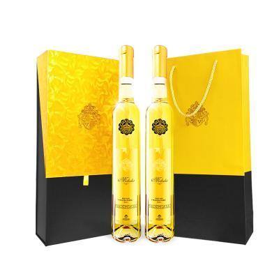 意大利原瓶進口紅酒 美絢冰谷晚收甜白葡萄酒 女士摯愛 375ml 雙支禮盒套裝375ml*2