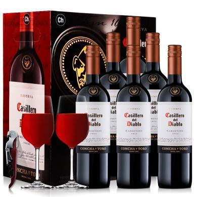 智利原裝原瓶進口紅酒 干露紅魔鬼葡萄酒 卡麥妮紅葡萄酒整箱 750ml*6