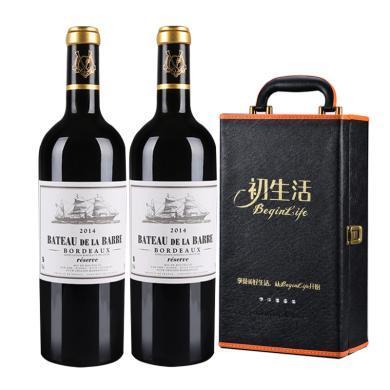 【法國大牌】初生活 法國進口 波爾多龍船珍釀干紅葡萄酒750ML*2支 雙支皮盒裝