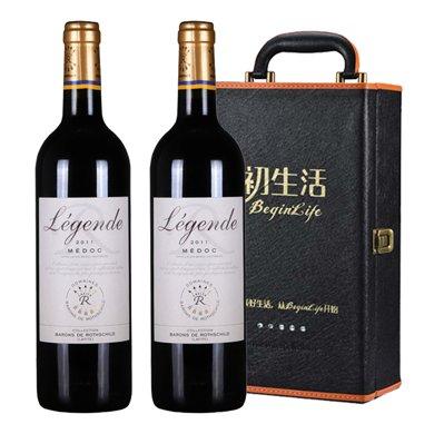 【法國進口】系出名門 拉菲傳奇干紅葡萄酒 波爾多 經典拉菲750ml(雙支皮盒裝)
