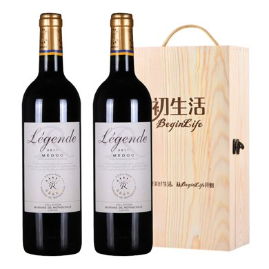 【法國進口】系出名門 拉菲傳奇干紅葡萄酒 波爾多 經典拉菲750ml(雙支木盒裝)
