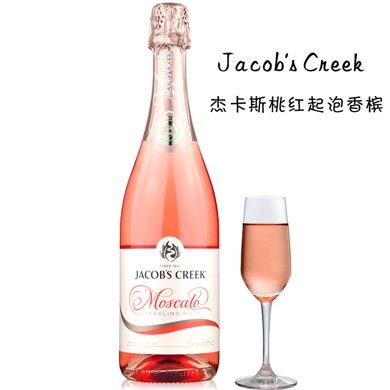 澳洲原瓶進口 杰卡斯氣泡酒 杰卡斯莫斯卡托桃紅起泡酒750ml (單支)