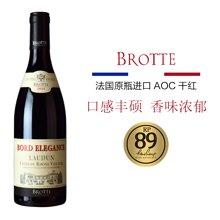 【包邮】法国进口 优雅湖畔干红葡萄酒 罗纳河谷 罗顿村 AOC级750ml