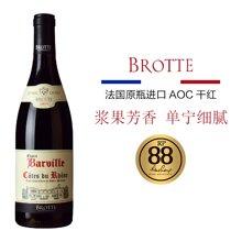 【包邮】法国进口 巴威尔干红葡萄酒 罗纳河谷 AOC级750ml
