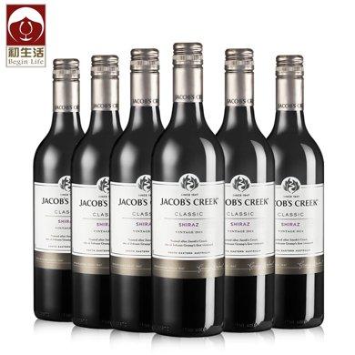 澳洲著名酒莊三大酒莊杰卡斯莊園 原瓶進口杰卡斯紅酒 西拉干紅葡萄酒750ml*6支整箱