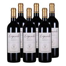【法国进口】系出名门 拉菲传奇干红葡萄酒 波尔多 经典拉菲750ml(6支整箱)