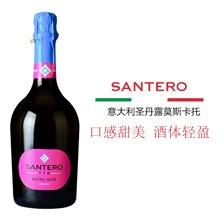 【包邮】年底促销价 意大利进口 958圣特罗莫斯卡托白起泡葡萄酒 蝴蝶瓶750ml 甜酒