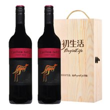 Yellow Tail 黃尾袋鼠黑皮諾紅葡萄酒750ml(澳洲進口)(Wine) (2支木盒裝)